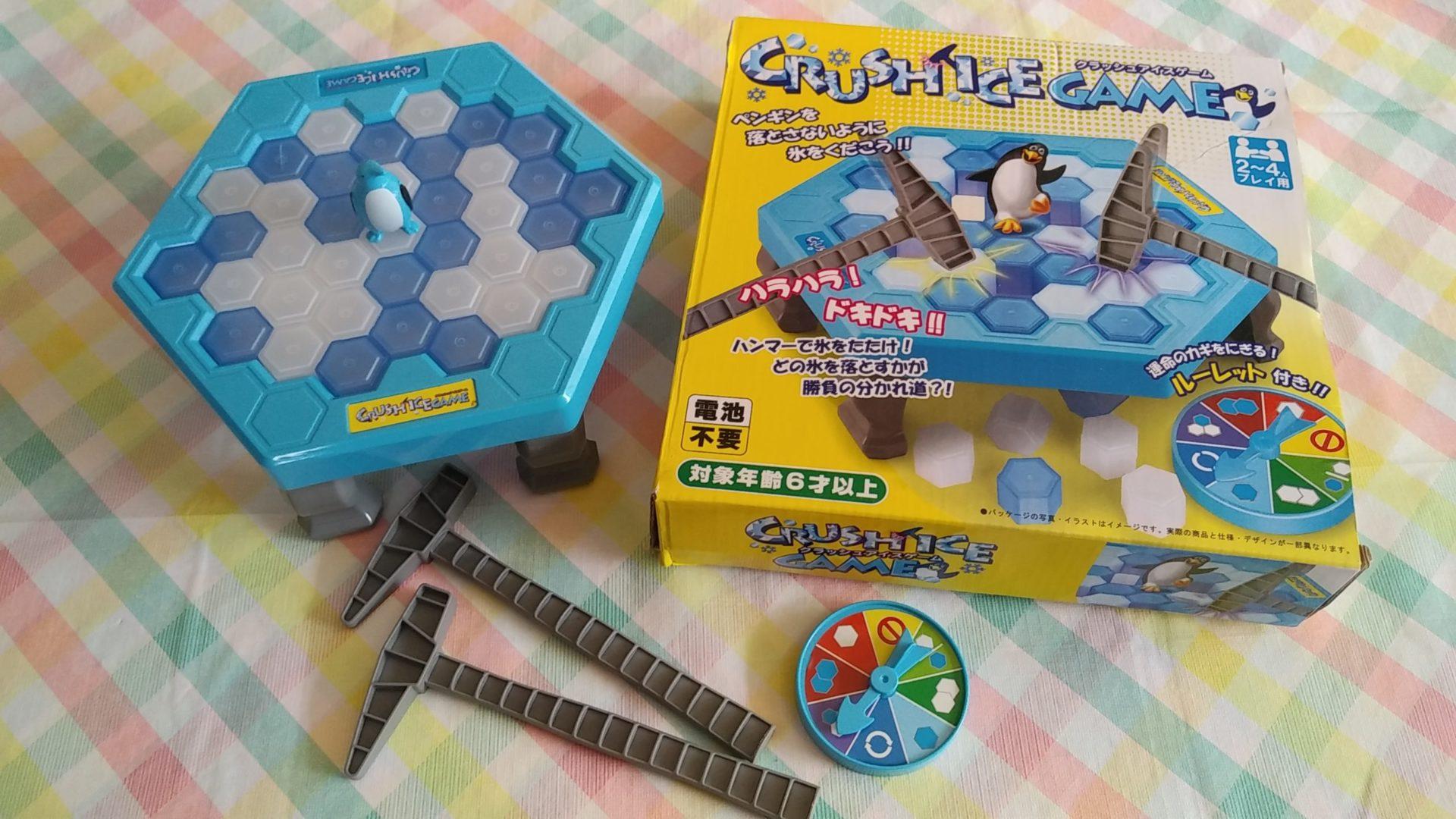 子供だけで遊べるおすすめのボードゲーム、クラッシュアイスゲーム