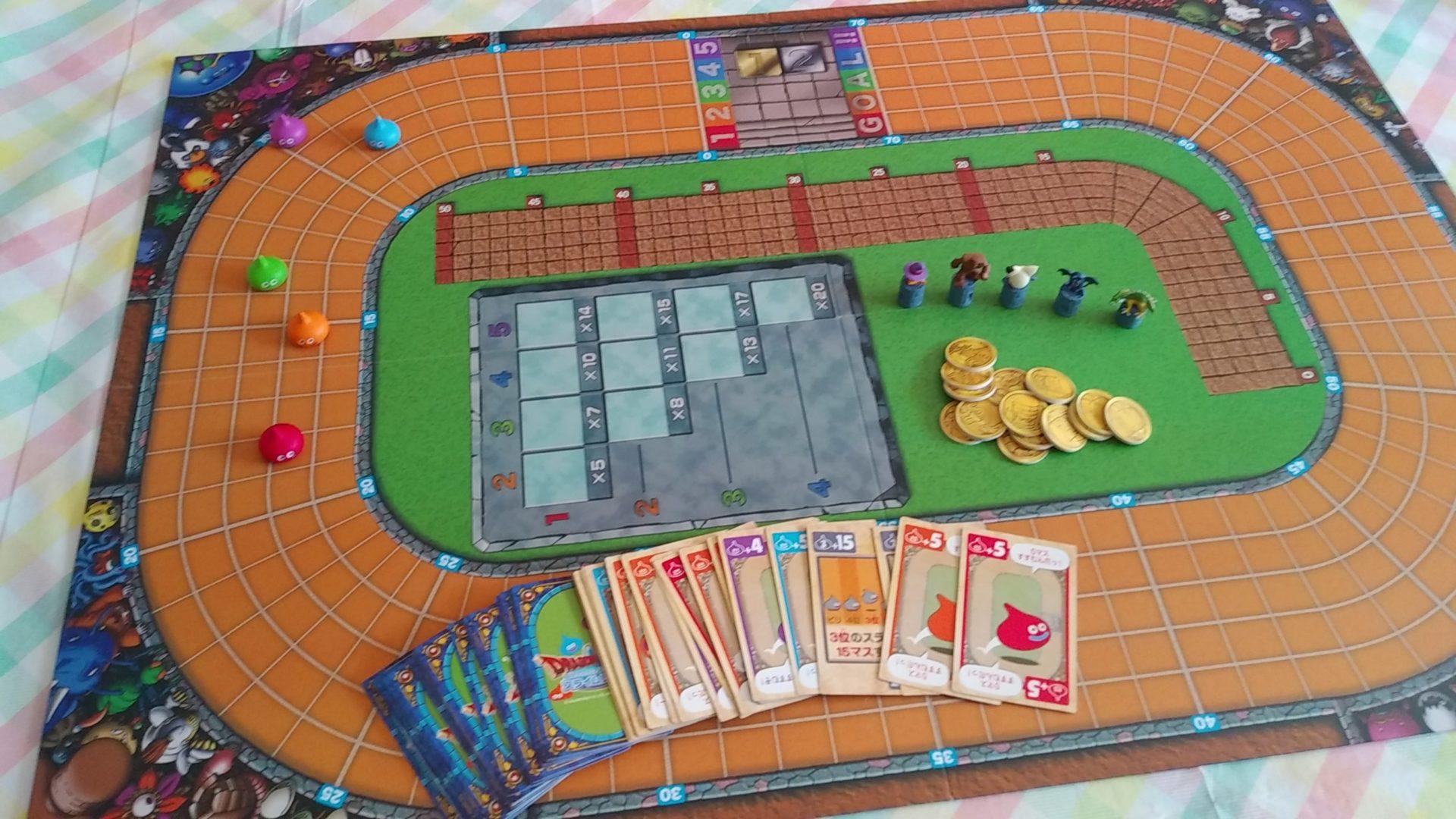 子供だけで遊べるおすすめのボードゲーム、スライムレース