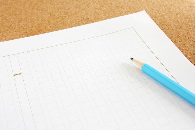 ベネッセ文章表現教室で作文を学ぶ