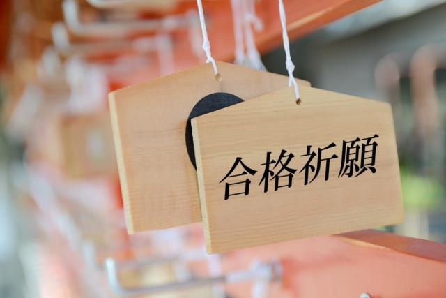 むずかしい漢字を練習するより、漢字の意味を知るほうが受験で役に立つ