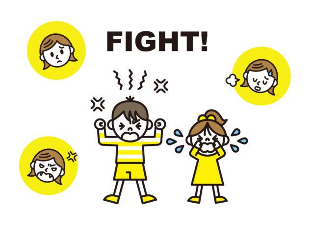 ゲームで子供がケンカをしてしまう、3つの原因