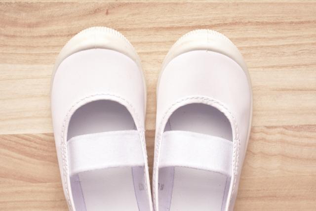 まず最初に子供にまかせるべきは、上履き洗い