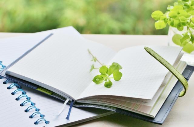 交換日記はすてきな宝物になる